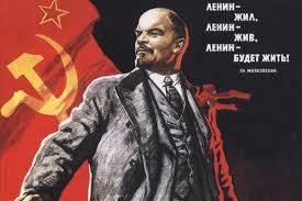 1710-Lenin