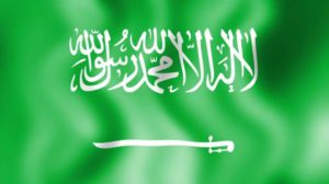 1803-vlag Saoedi-Arabië